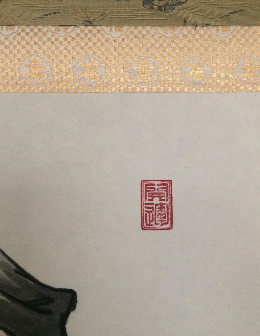 Hanging scroll: Daikokuten - 4