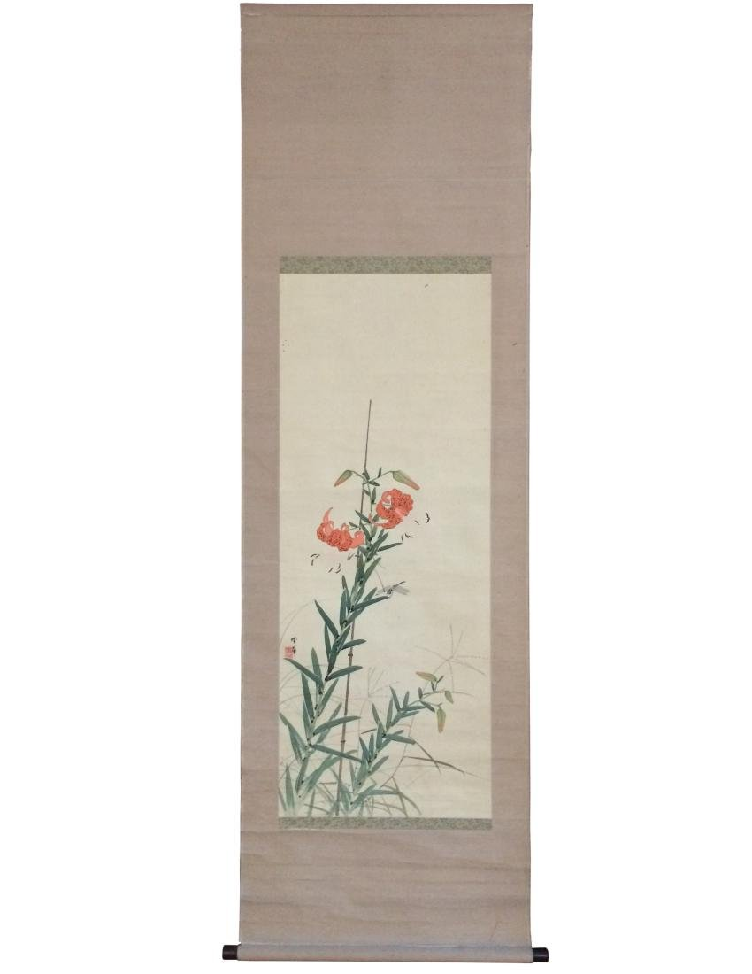 Hanging scroll: Tiger lily and a dragonfly