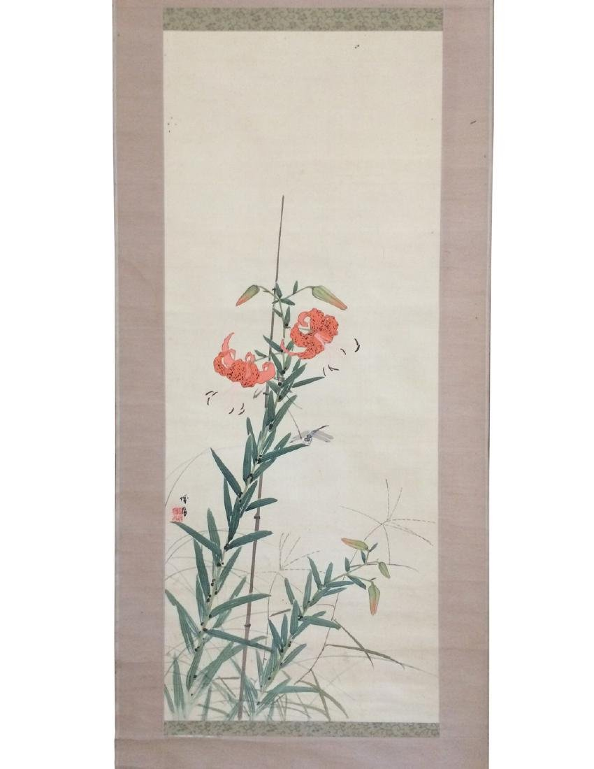 Hanging scroll: Tiger lily and a dragonfly - 2