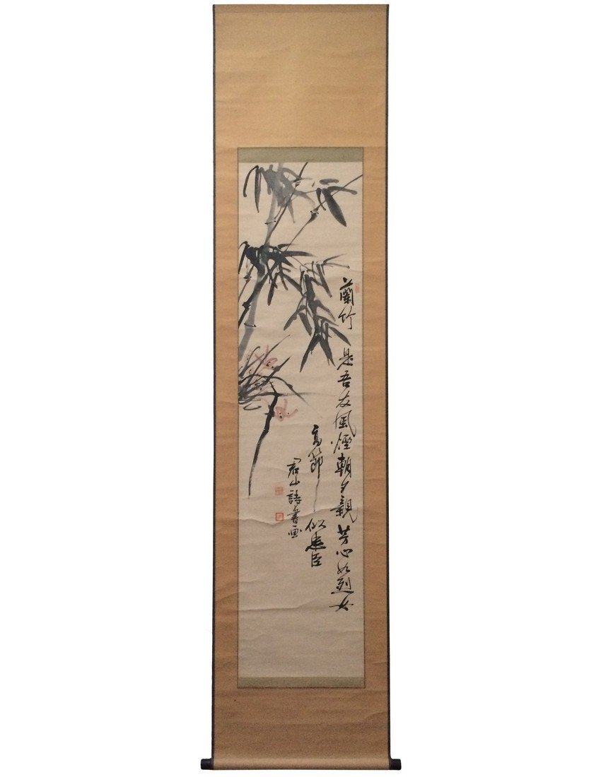 Hanging scroll: Bamboo