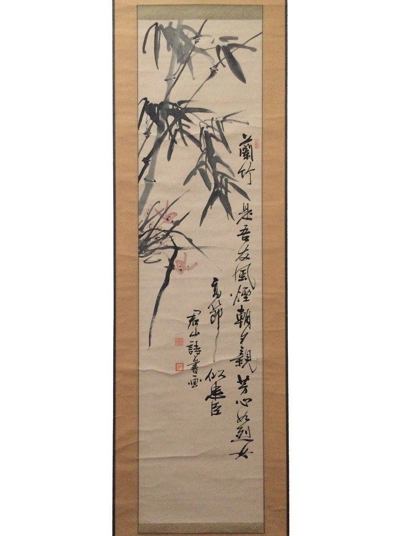 Hanging scroll: Bamboo - 2