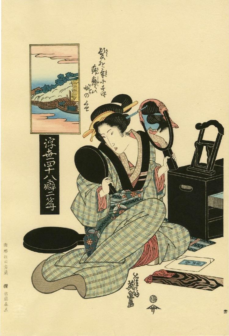 Kunisada Utagawa Woodblock Woman with Two Mirrors