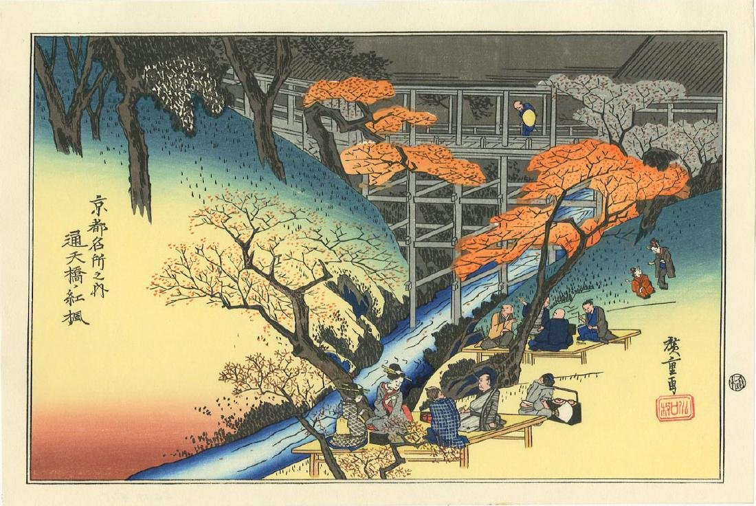Hiroshige Ando Woodblock Red Maple Leaves Bridge