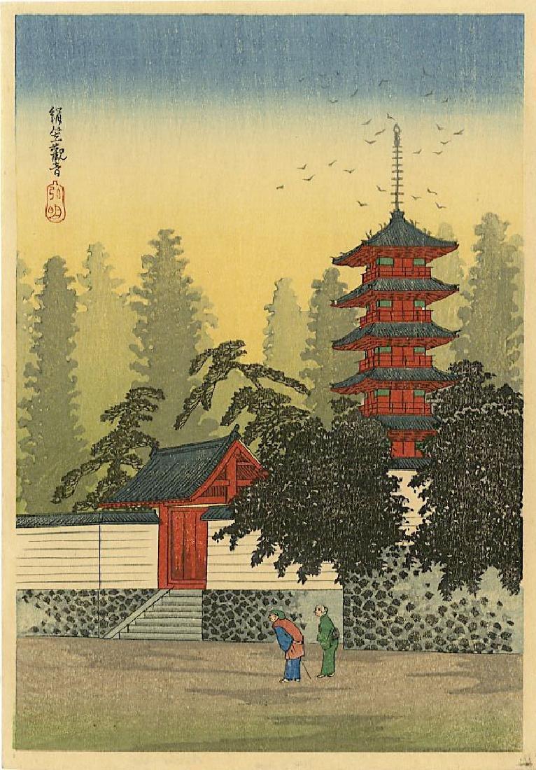 Shotei Takahashi (Hiroaki) Woodblock Temple of Kinugasa