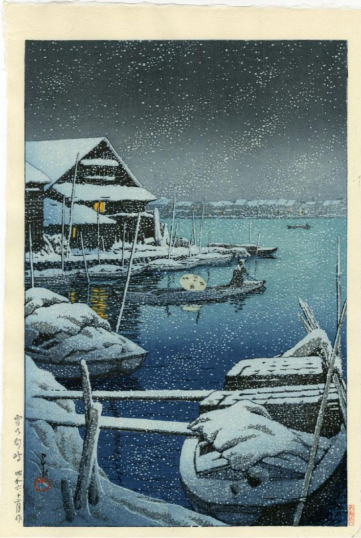 Hasui Kawase Woodblock Snow at Mukojima