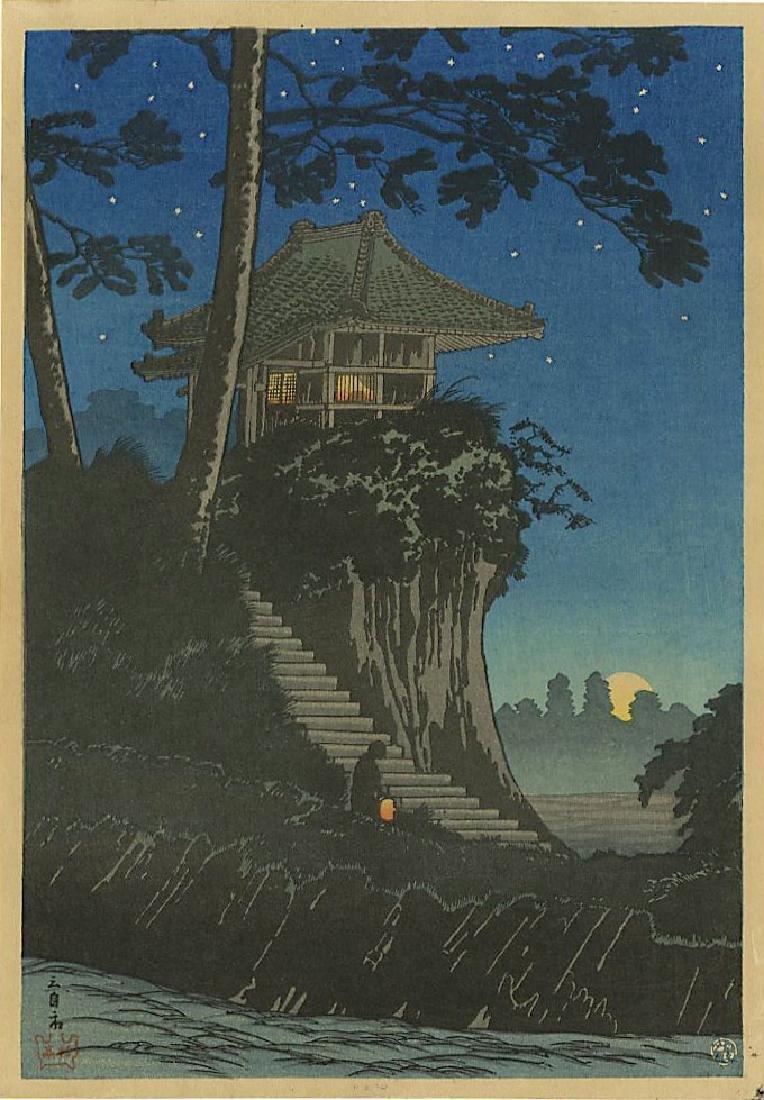Shotei Takahashi (Hiroaki) Woodblock Moonrise Tokumochi