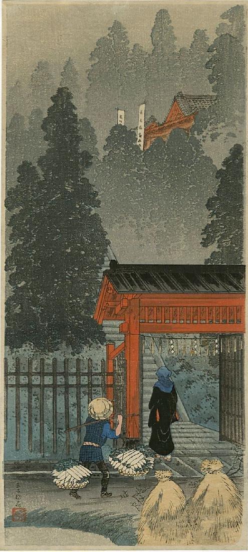 Shotei Takahashi (Hiroaki) Woodblock Inari Shrine Oji