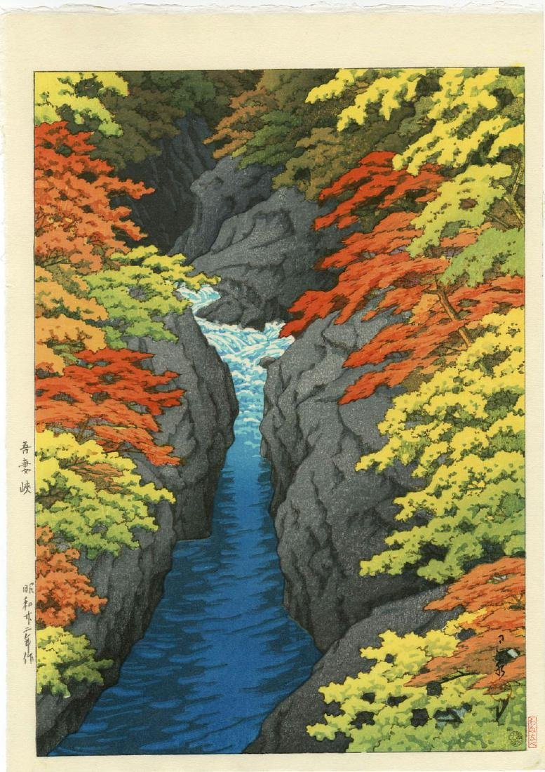 Hasui Kawase Woodblock Azuma Gorge