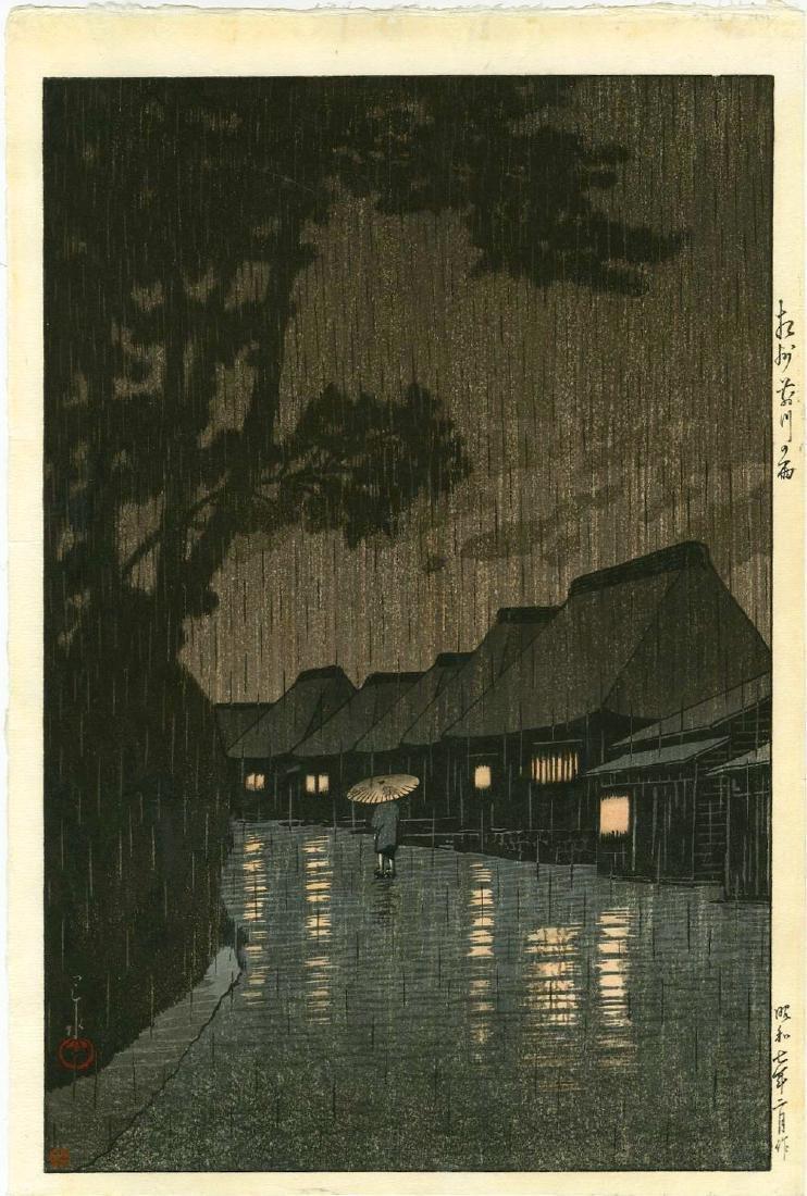 Hasui Kawase Woodblock Rainy Night at Maekawa