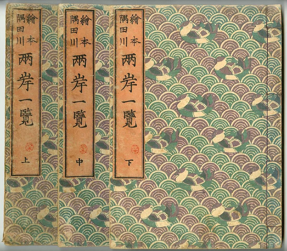 Hokusai Katsushika Woodblock Ehon Sumidagawa Ryogan