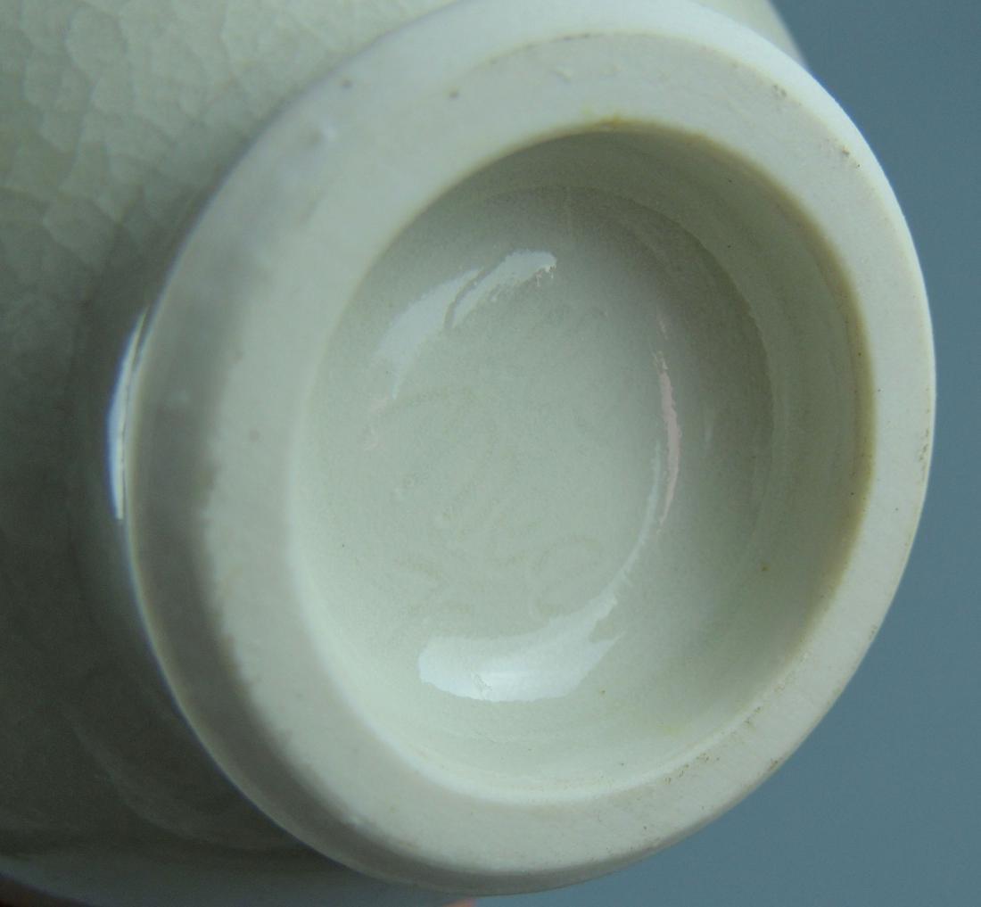 Kenton Hills Pottery Vase - 7