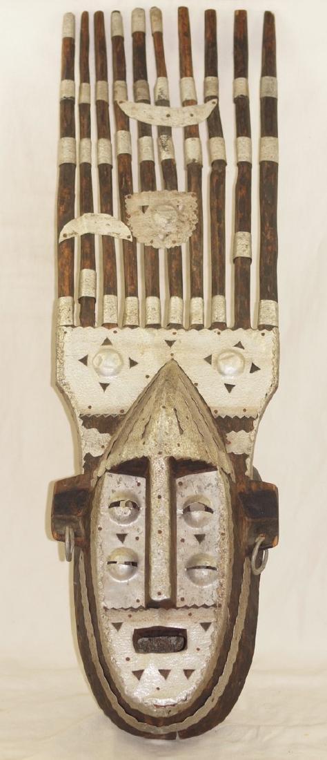 Bamana Ntomo African Mask Mali