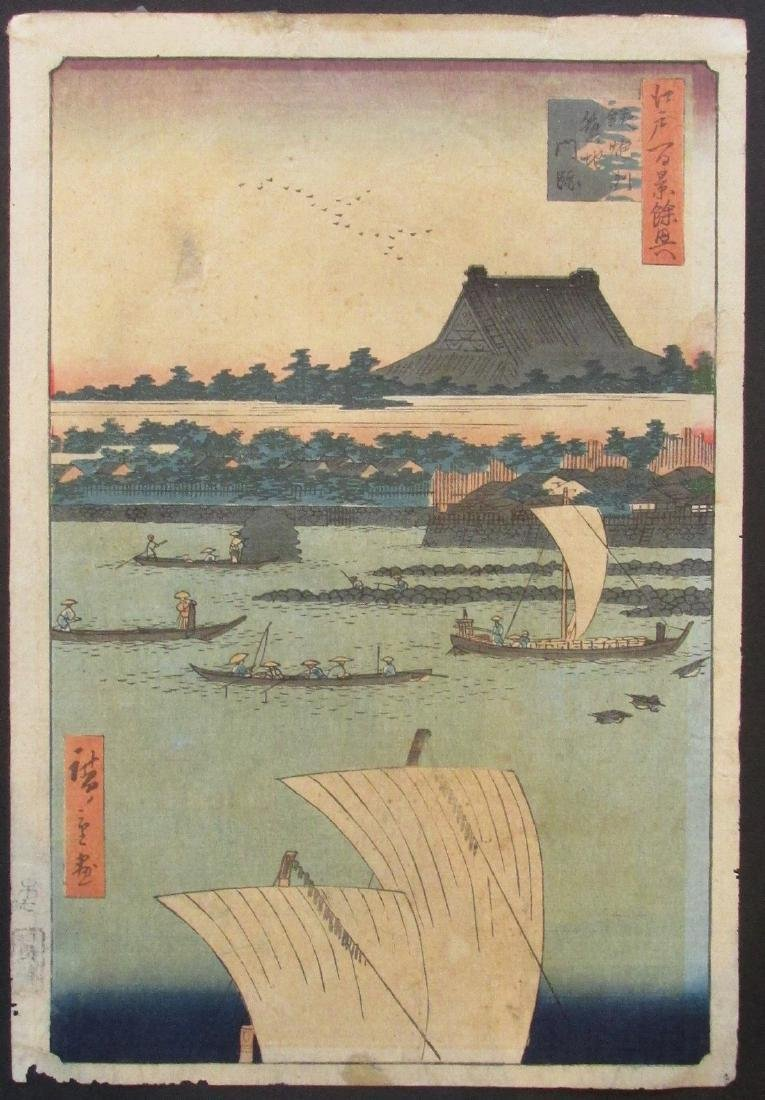 Ando Hiroshige First Edition Woodblock Teppōzu