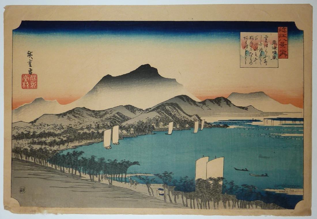 Ando Hiroshige Woodblock Clear Weather in Awazu