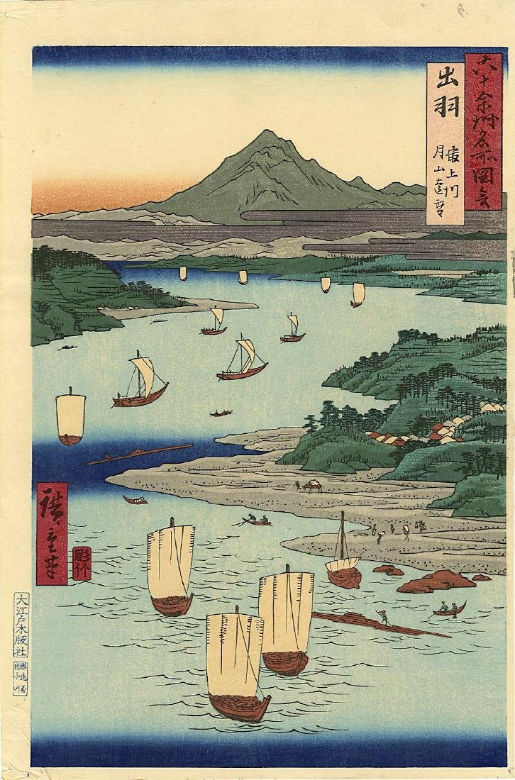 Ando Hiroshige Woodblock Distant View of Moon Mountain