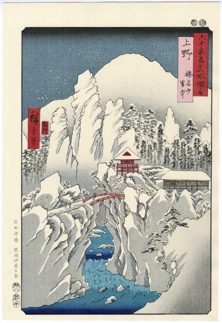 Ando Hiroshige Woodblock Kozuke Province, Mount Haruna