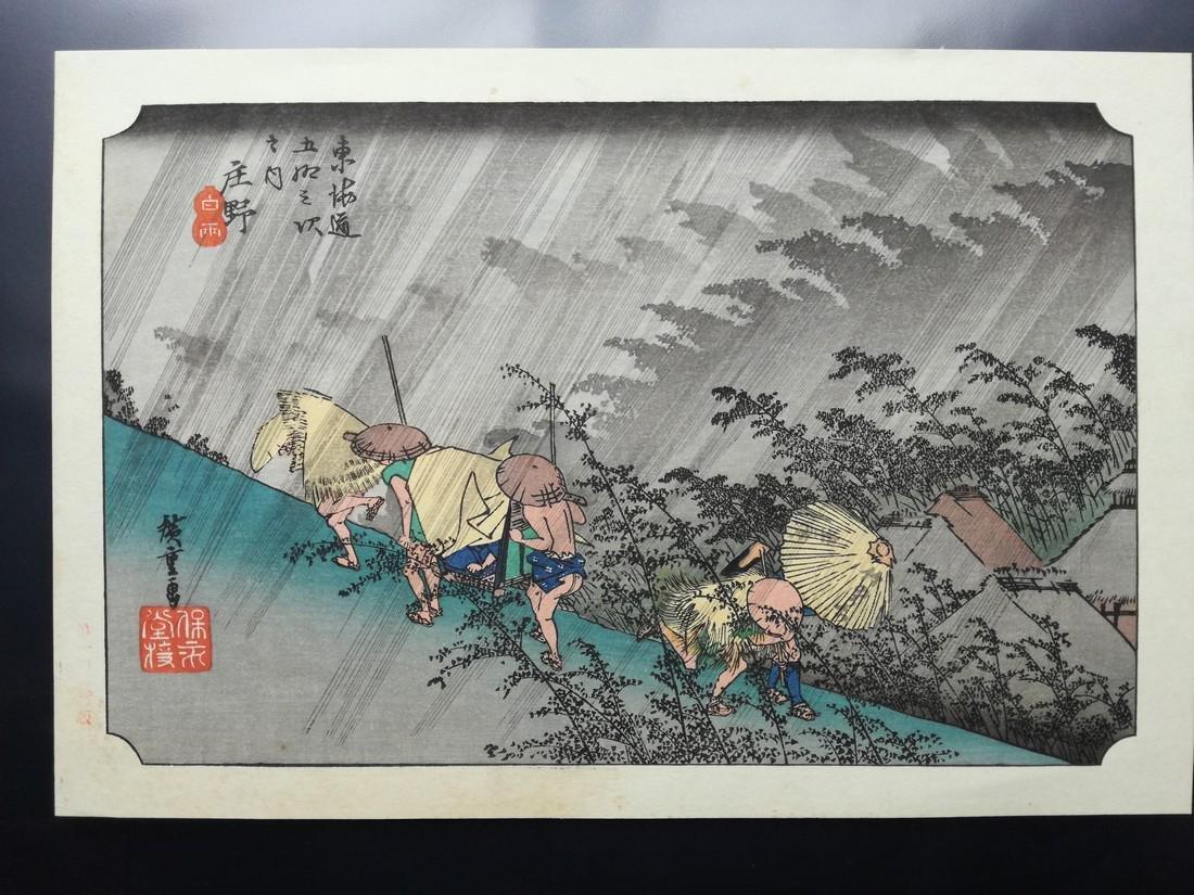 Ando Hiroshige Woodblock Sudden Shower at Shono