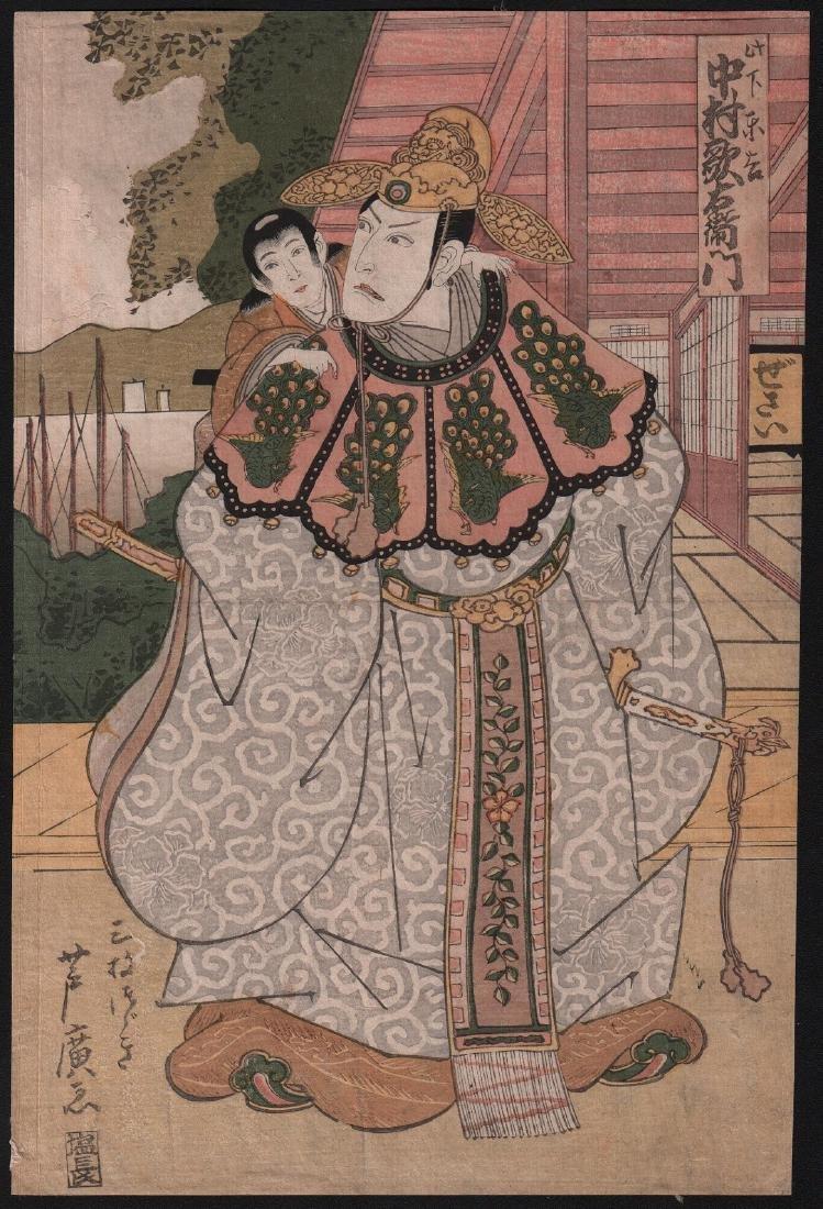 Ashihiro Woodblock Kabuki Actor