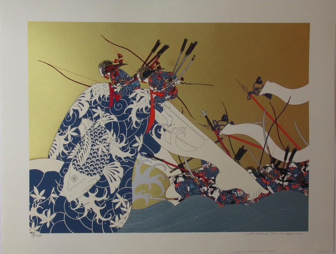 Hideo Takeda Silkscreen Contention Vanguard at Ujigawa