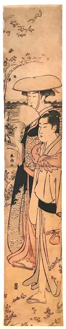 Katsukawa Shuncho Woodblock Young Woman Man Pilgrimage
