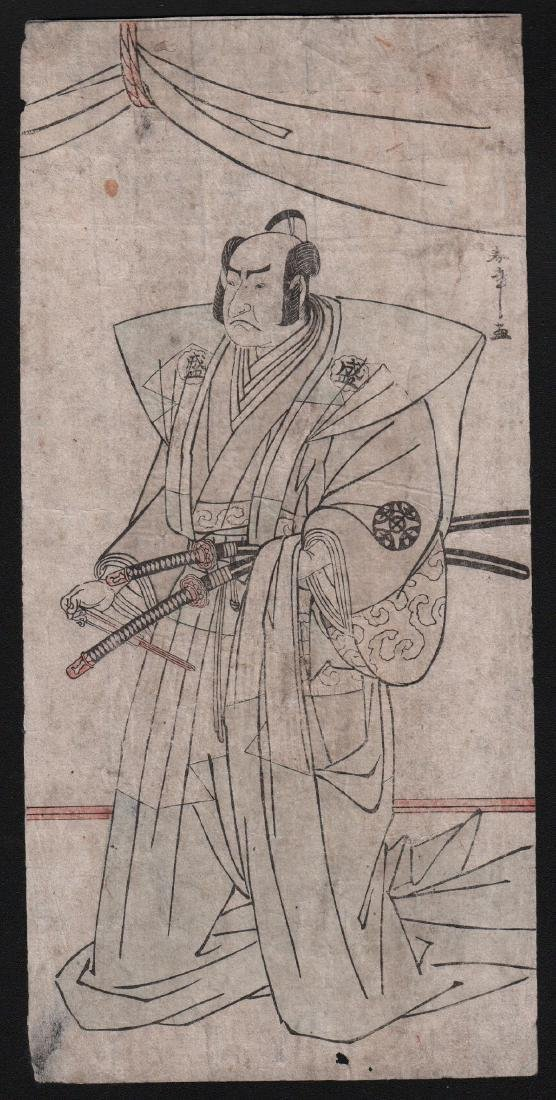Katsukawa Shunsho Woodblock Kabuki Actor as Samurai