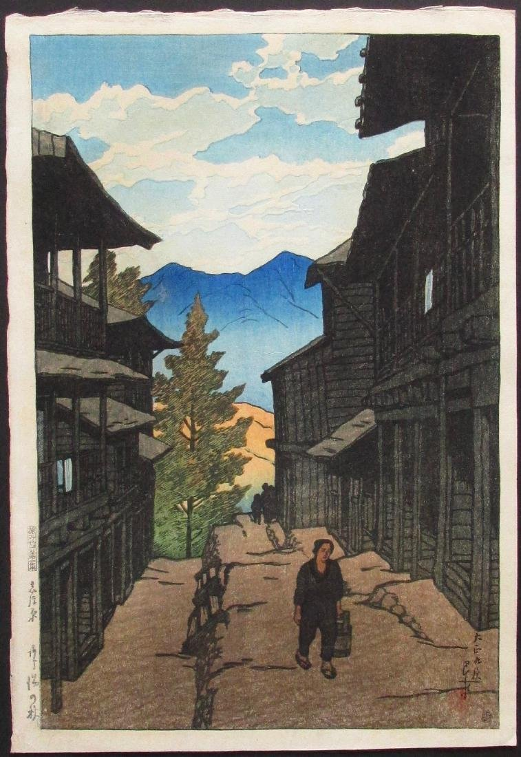 Kawase Hasui First Edition Woodblock Autumn at Arayu