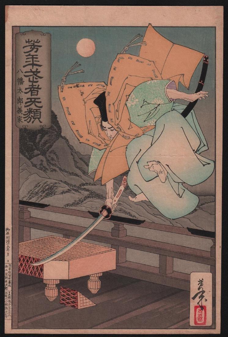 Tsukioka Yoshitoshi Woodblock Yoshitoshi Musha Burui