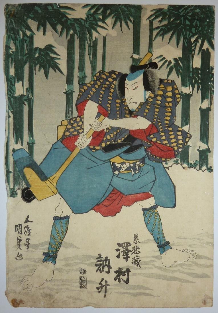 Utagawa Kunisada Woodblock Actor Sawamura Tosshi