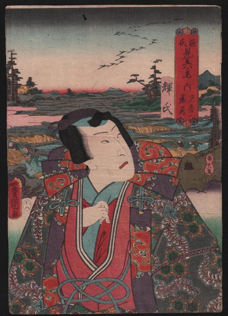 Utagawa Kunisada Woodblock Kabuki Actor