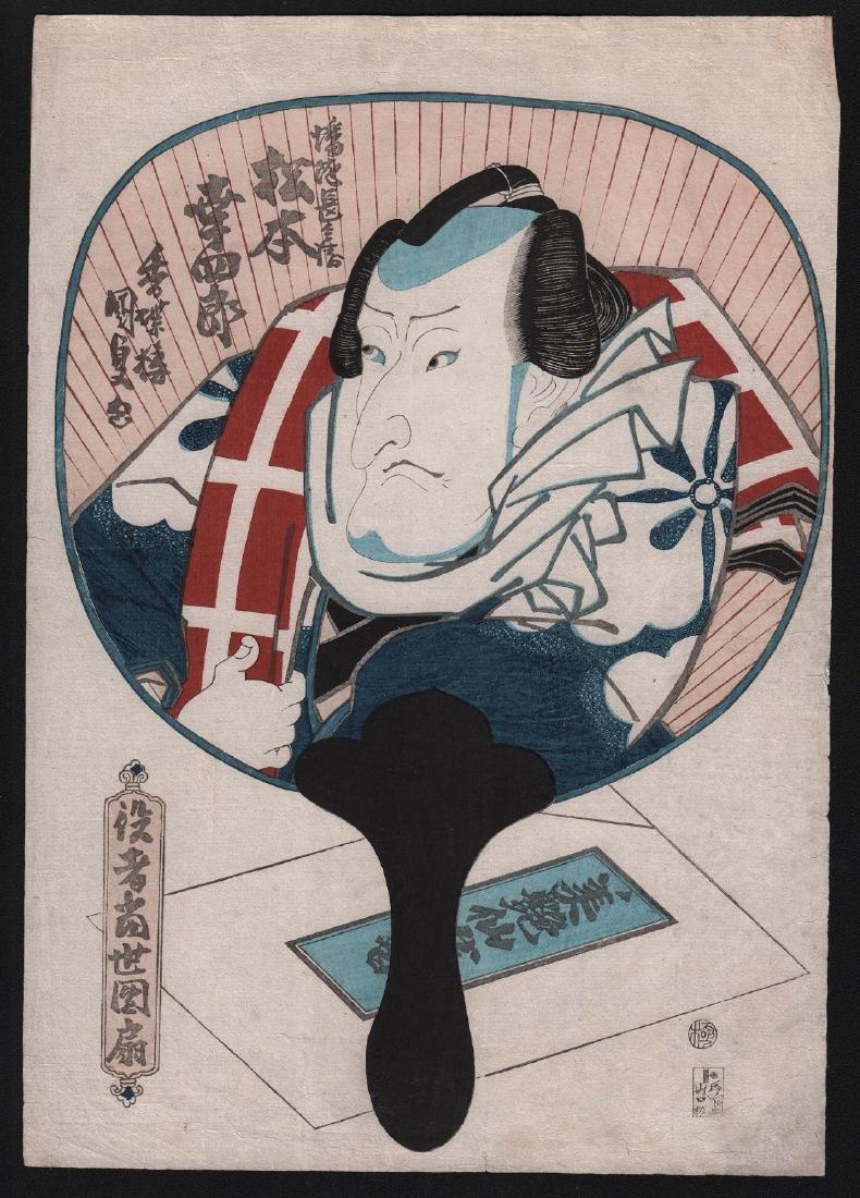 Utagawa Kunisada Woodblock Kabuki Actor on Fan