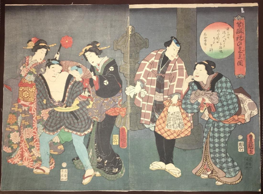 Utagawa Kunisada Woodblock Kabuki Diptych