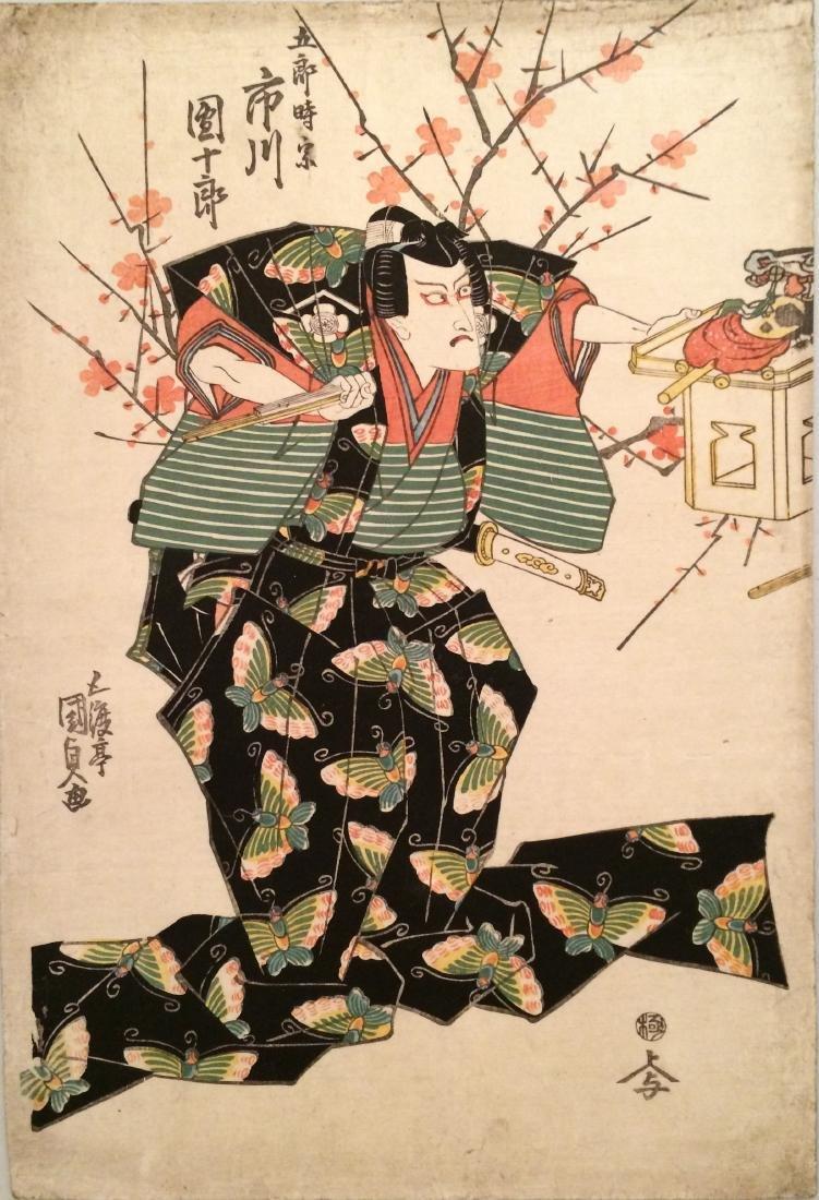 Utagawa Kunisada Woodblock One of Soga Brothers