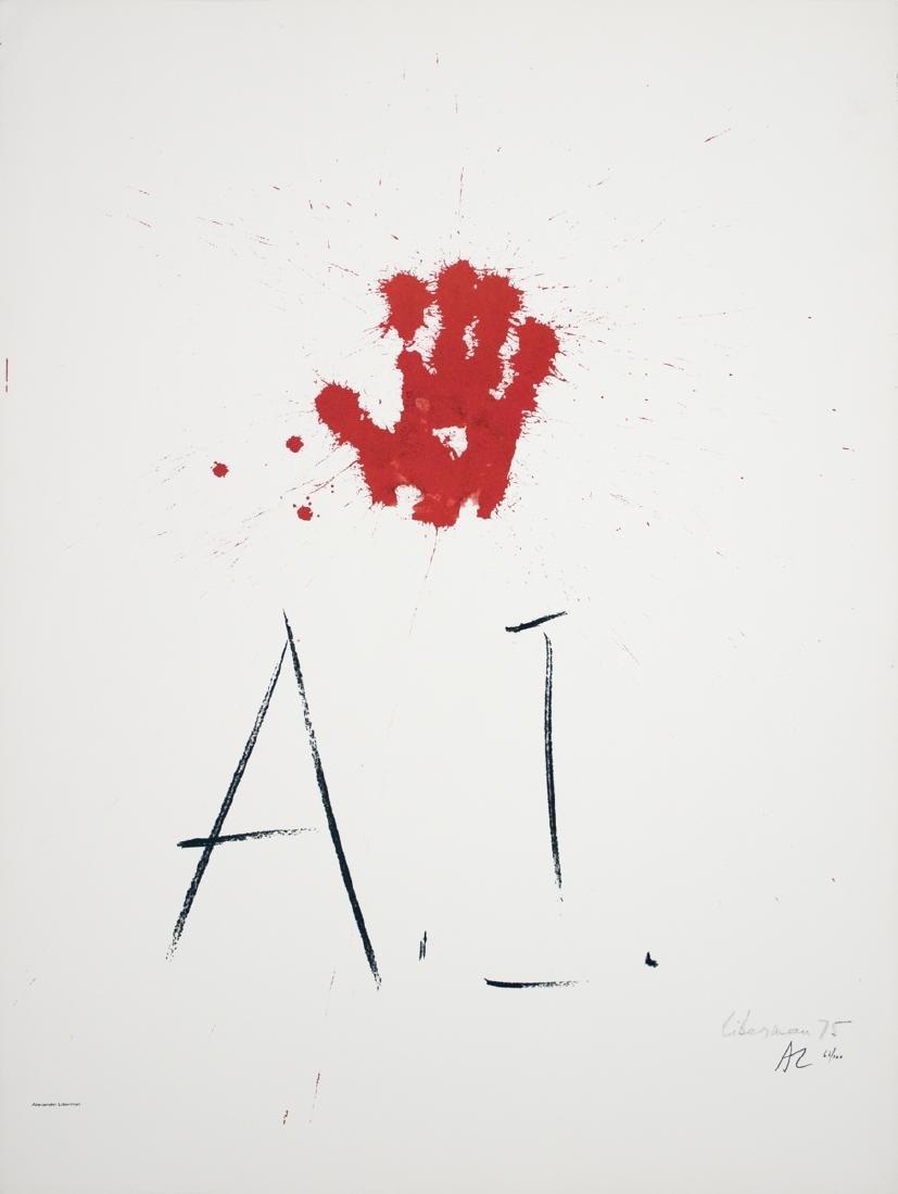 Alexander Liberman Lithograph Amnesty International