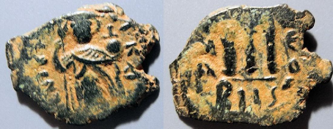 Arab Byzantine bronze Umayyad Caliphate AE fals