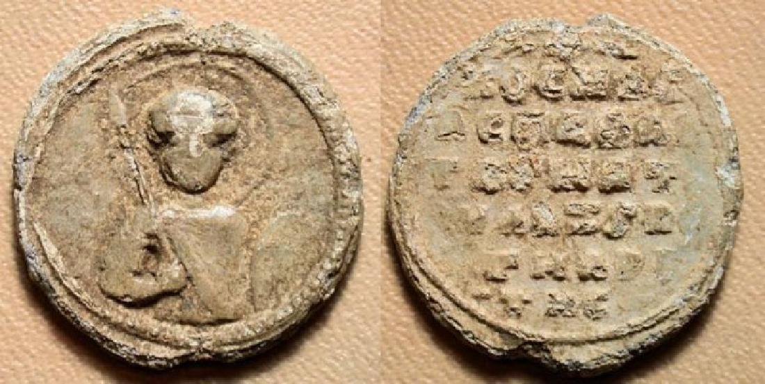 Interesting Byzantine lead seal
