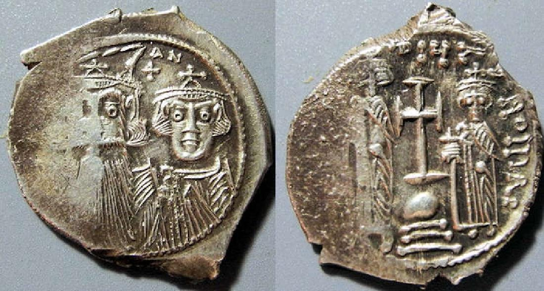 Constans II AR hexagram 659-668 AD 4 emperors on Coin