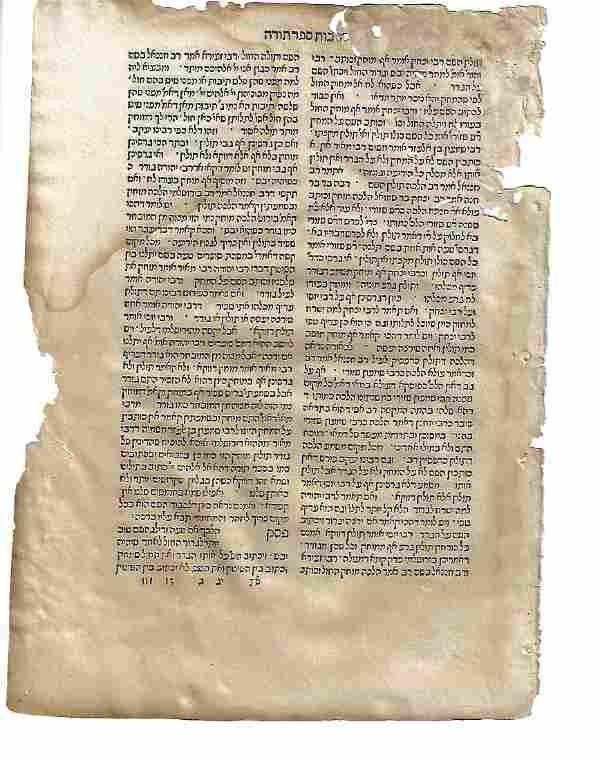 1523 Leaf Hebrew Sefer Terumah