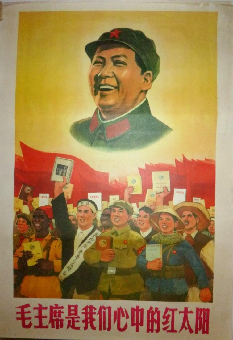 Mao Leads Liberation Around the World Poster