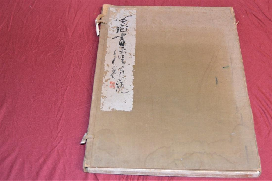 1920's Japanese Art book
