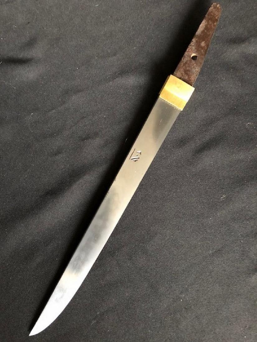 Sosyu Tsunahiro Tanto Sword, c1400