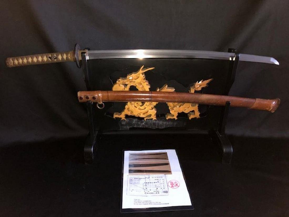 Japanese WWII Gunto made by Minamato Yoshiharu