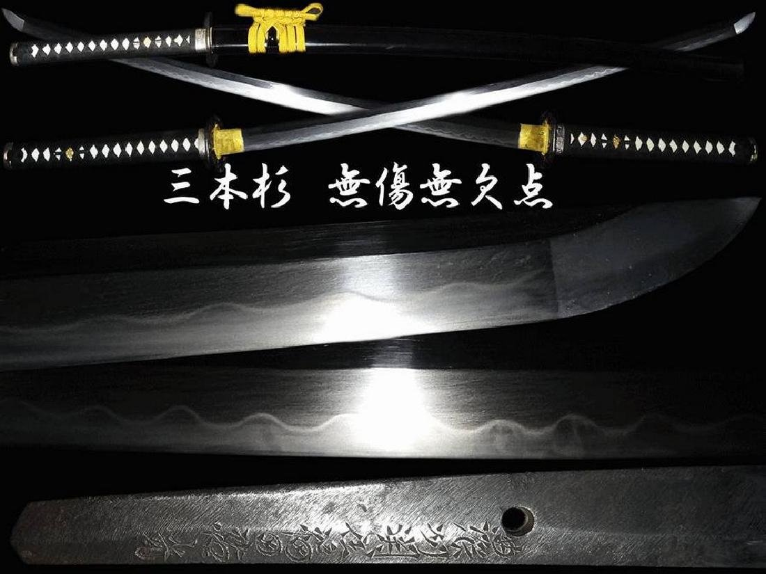 Sword Fukuda Sukemitsu Mighty Nihonto Katana
