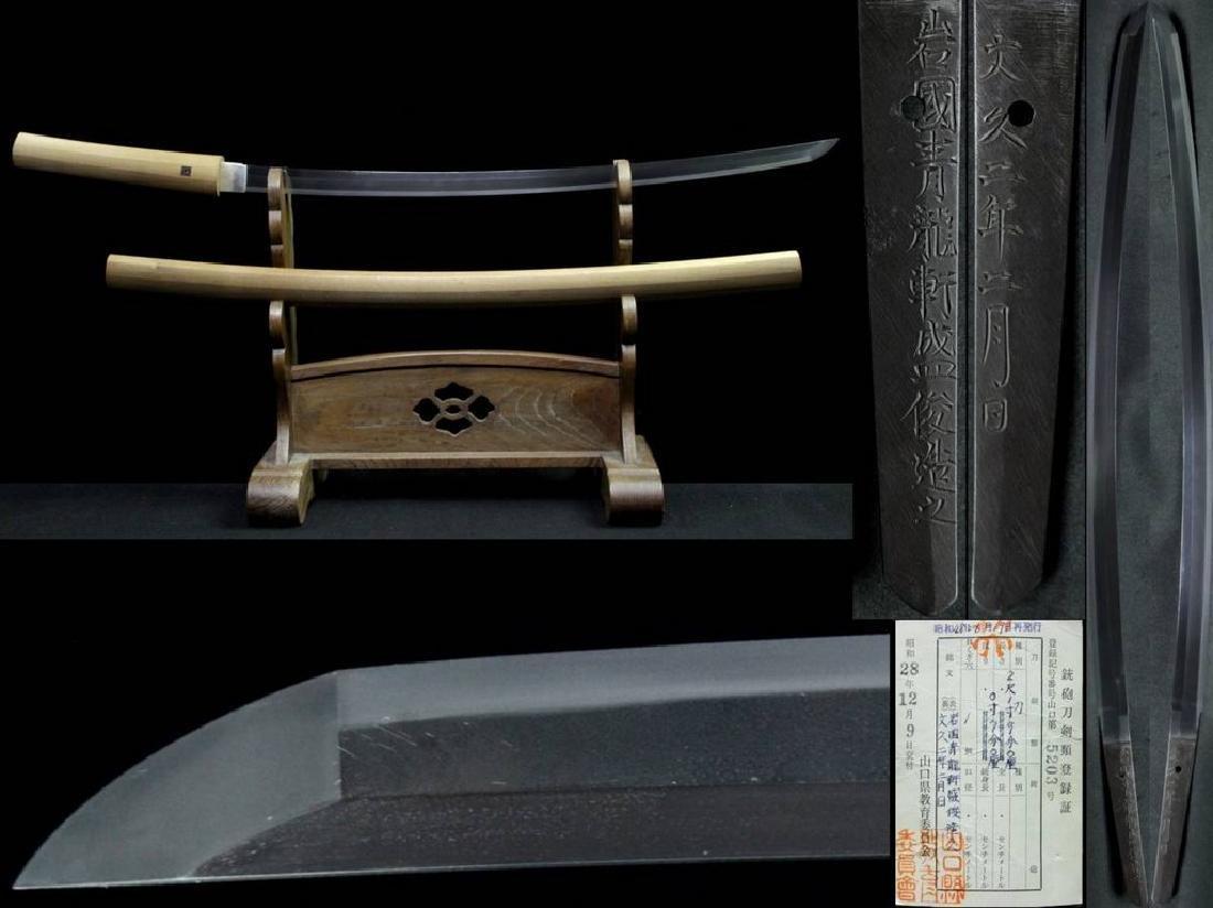 Japanese Nihonto Katana in Shirasya, Edo Period