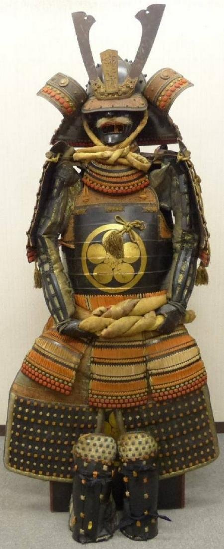 Japanese Samurai Armor Yoroi, Showa