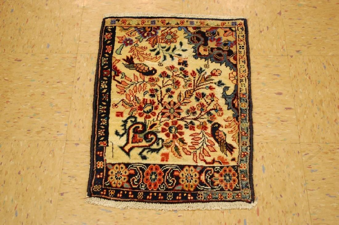 Fine Persian Bijar Sampler Rug 1.5x2.1