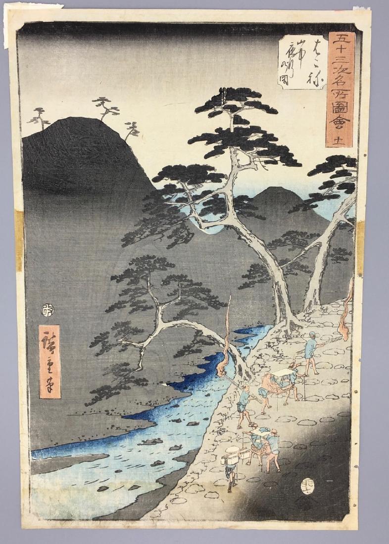 Ando Hiroshige Woodblock Hakone Famous Scenes