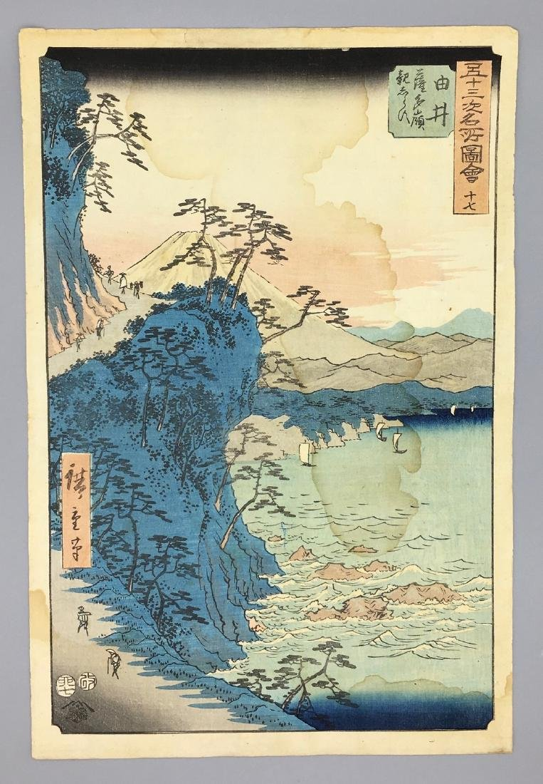 Ando Hiroshige Woodblock Yui