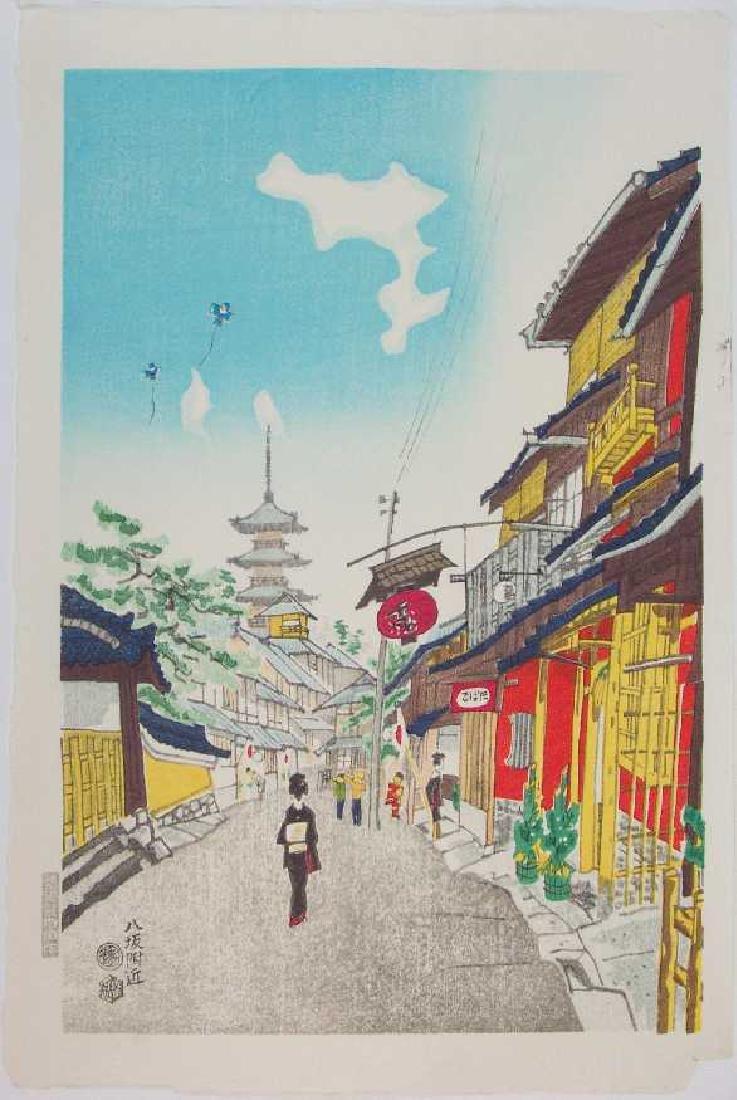 Eiichi Kotozuka Woodblock New Year's Day Street Scene