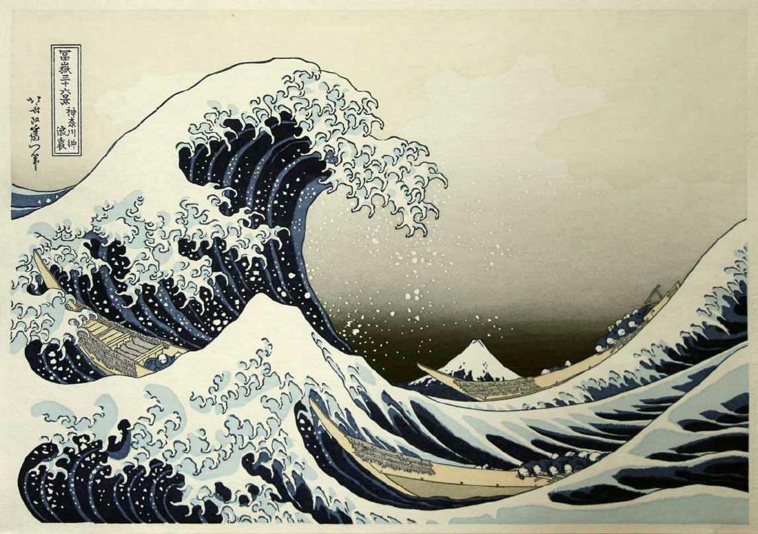 Hokusai Katsushika Woodblock Great Wave *NO RESERVE*