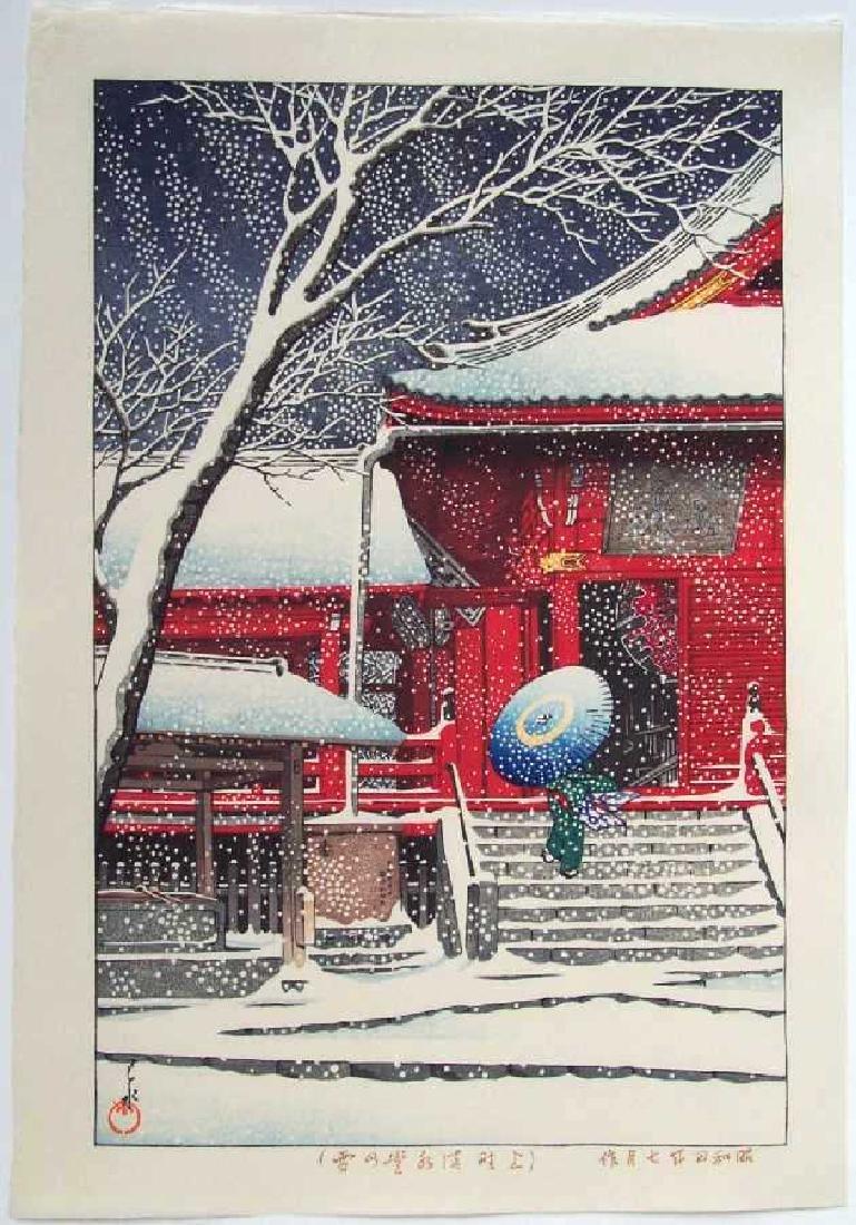 Kawase Hasui Woodblock Snow Ueno Kiyomizu *NO RESERVE*